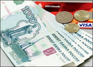 Займ 1000 рублей срочно на карту и на киви онлайн