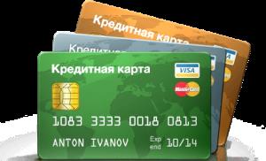 Быстрый займ без отказа на любую карту займ 1000 на киви