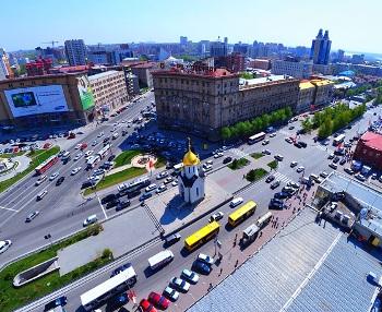 Условия кредитов наличными в Новосибирске