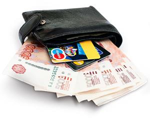 Банк хоум кредит вологда адреса