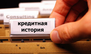 займ на 1000 рублей на карту сбербанка