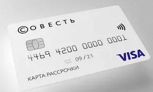 Восточный банк спб онлайн кредит