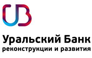 банки миасса кредит наличными занимаемая должность на английском языке