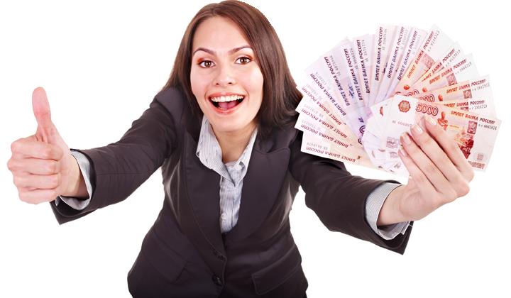 деньги под залог день в день