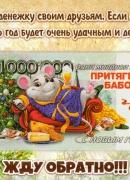 россельхозбанк продолжить заполнение заявки на кредит